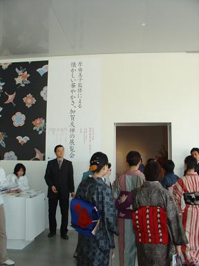 20061022-4.jpg
