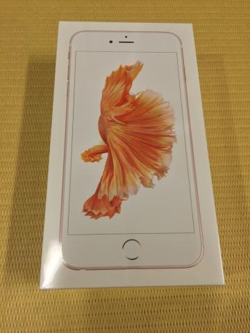 iphone6stoutyaku3