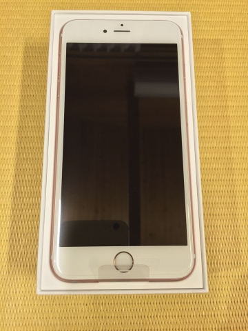 iphone6stoutyaku4