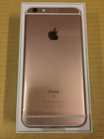 iphone6stoutyaku5