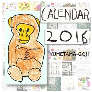 201600_20151112165646db9.jpg
