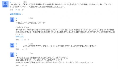 sakurasukusyo124_convert_20151022085507.png