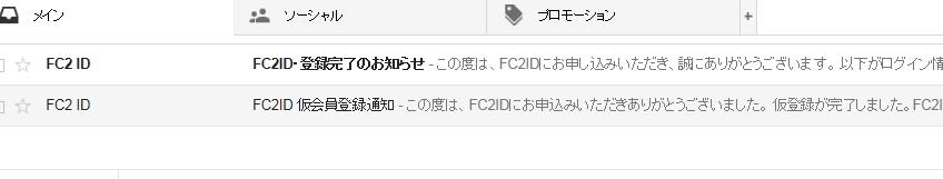 Baidu IME_2015-12-2_23-28-48