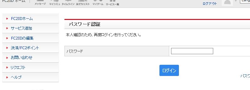 Baidu IME_2015-12-2_23-32-58