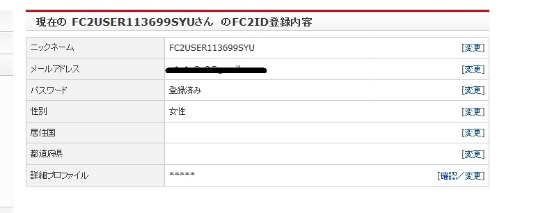 Baidu IME_2015-12-2_23-33-17