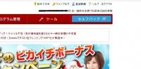 Baidu IME_2015-12-8_15-56-42