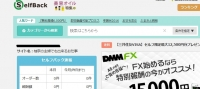 Baidu IME_2015-12-8_15-57-3
