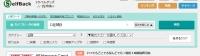 Baidu IME_2015-12-8_15-58-17