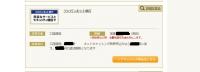 Baidu IME_2015-12-8_16-1-7
