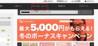 Baidu IME_2015-12-8_16-5-31