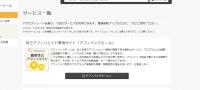 Baidu IME_2015-12-8_16-0-13
