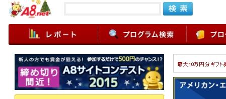 Baidu IME_2015-12-9_16-49-45
