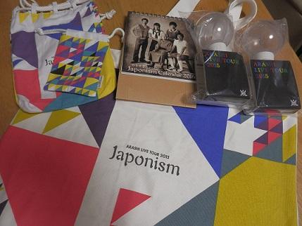 japonizumu20151105.jpg