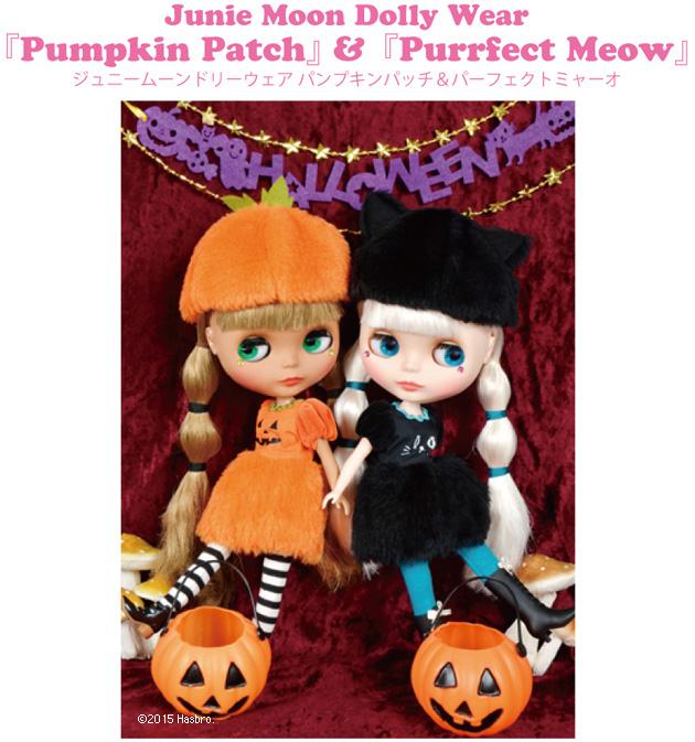 20150918_jmdw_pumpkinpatch_purrfectmeow.jpg