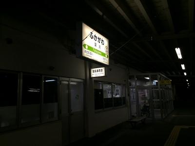 IMG_6860.jpg