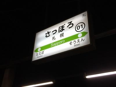 IMG_6868.jpg