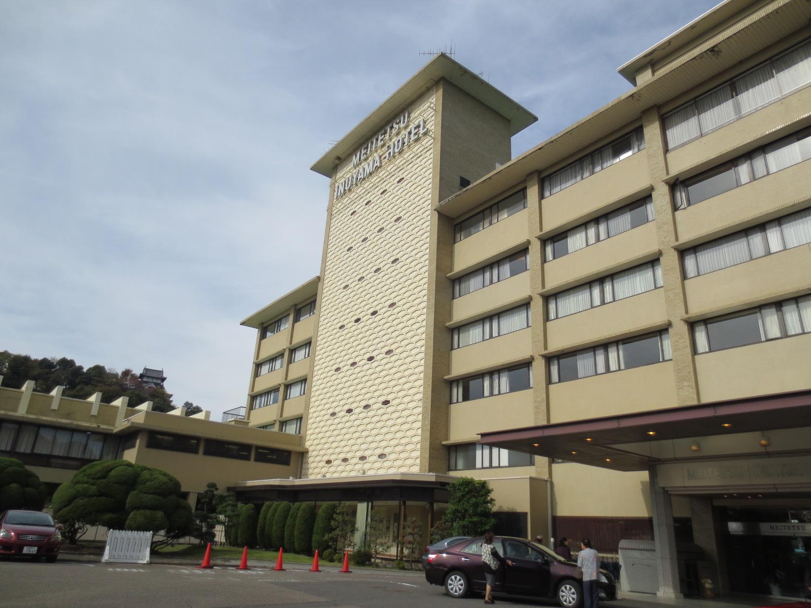 犬山ホテル