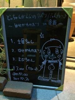 かおりちゃん〜