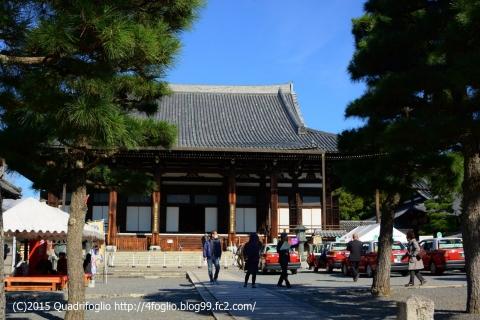 2015秋の京都_金戒光明寺