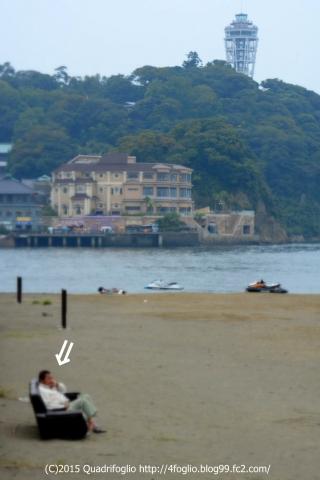 2015 初秋の鎌倉・江の島へ