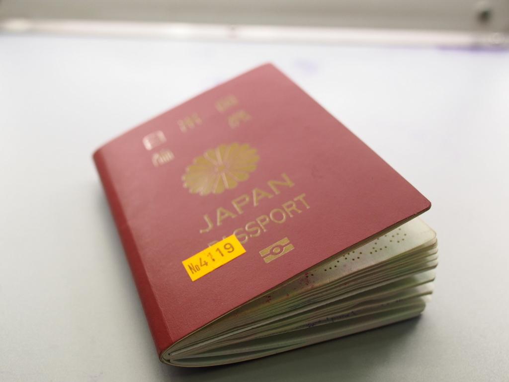 ■ パスポート増補