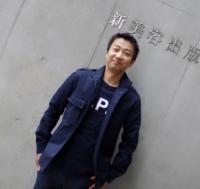 seki kazuhiro