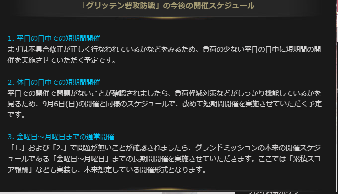 20150907215553679.png