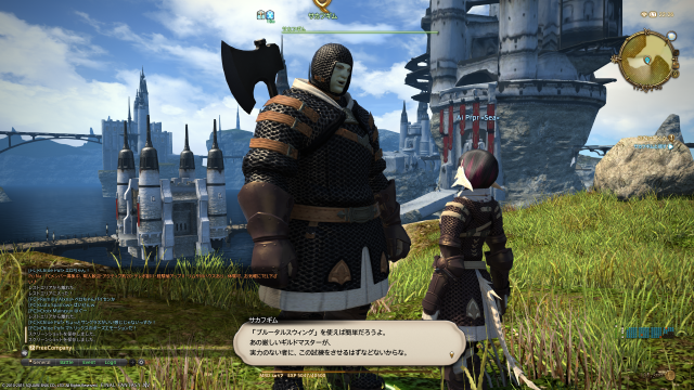 s_ffxiv_20150804_222626.png