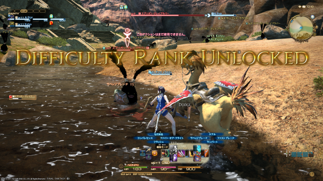 s_ffxiv_20150805_124341.png