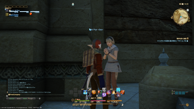 s_ffxiv_20150805_133544.png