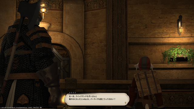 s_ffxiv_20150805_133752.png