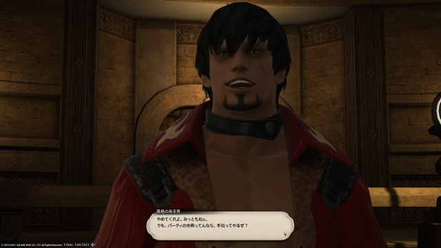 s_ffxiv_20150805_133828.png