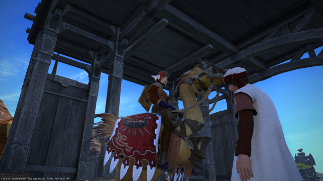 s_ffxiv_20150805_134807.png
