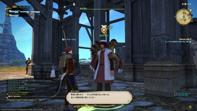s_ffxiv_20150805_134813.png