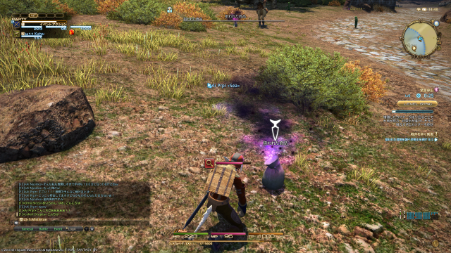 s_ffxiv_20150805_134835.png