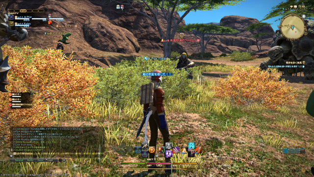 s_ffxiv_20150805_134908.png