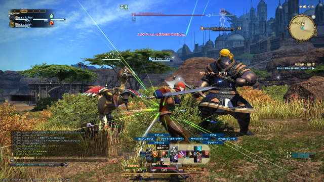 s_ffxiv_20150805_134939.png
