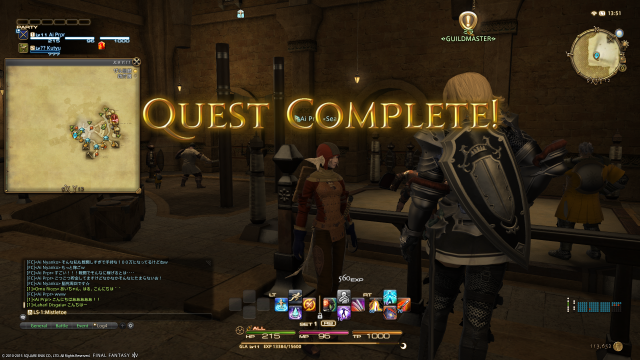 s_ffxiv_20150805_135150.png