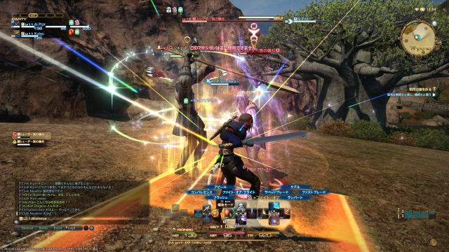 s_ffxiv_20150805_135503.png