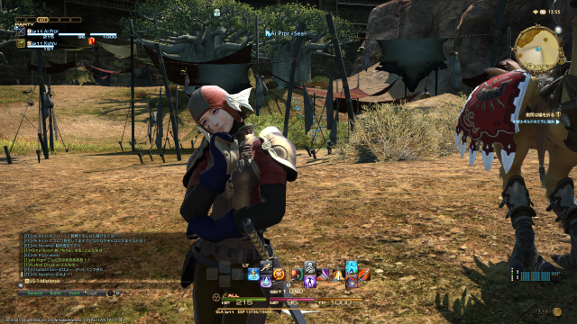 s_ffxiv_20150805_135601.png