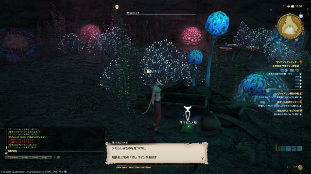 s_ffxiv_20150905_105005.png