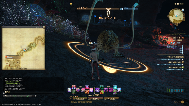 s_ffxiv_20150905_105217.png