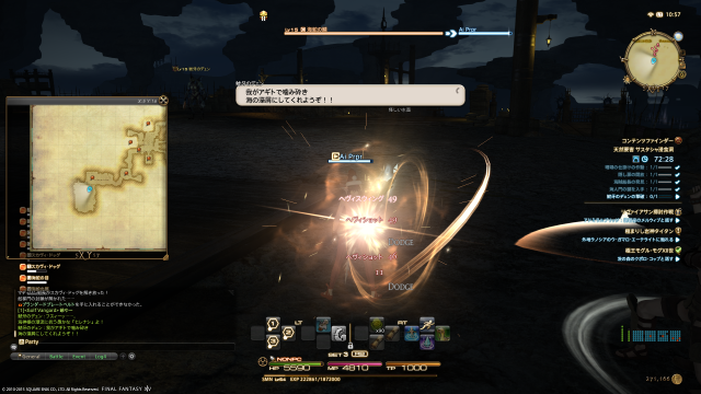 s_ffxiv_20150905_105750.png