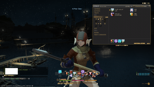 s_ffxiv_20150905_110659.png