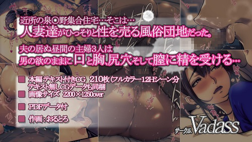 d_091677jp-004.jpg