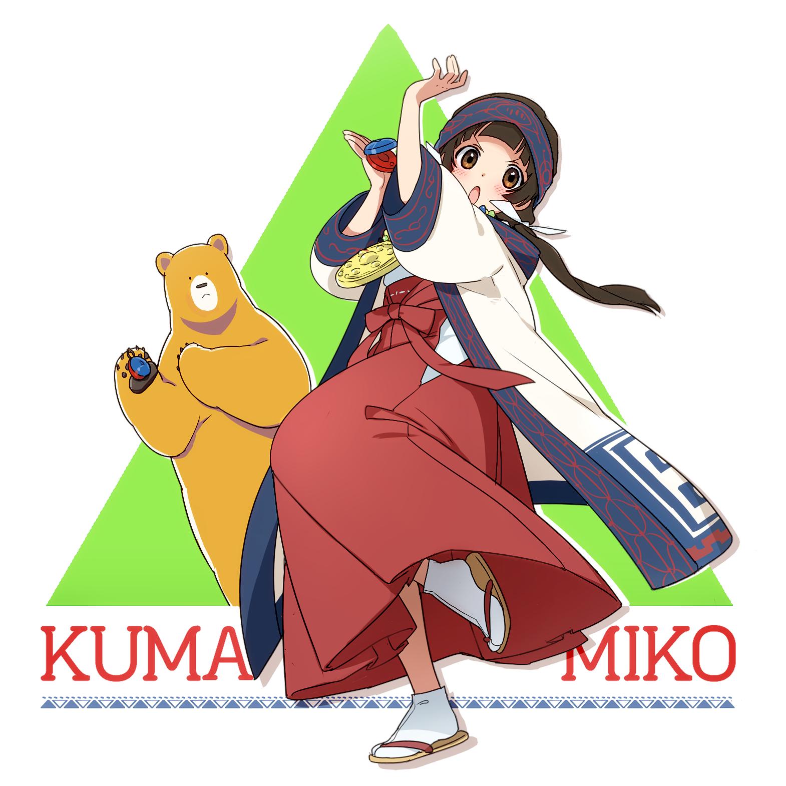 kumamiko-2849978-56473233_p0.png