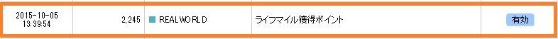 20151006045647da8.jpg