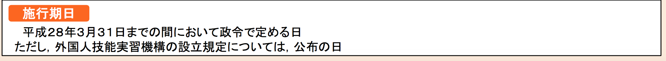 20150908031717443.png