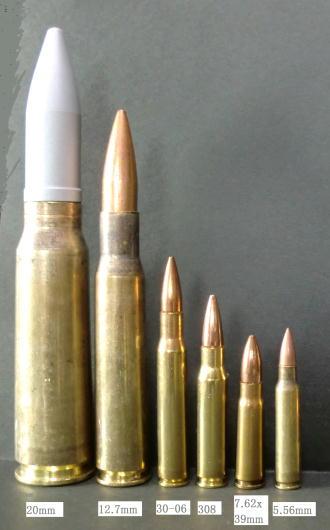 機銃弾比較A