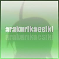 arakurikaesiki
